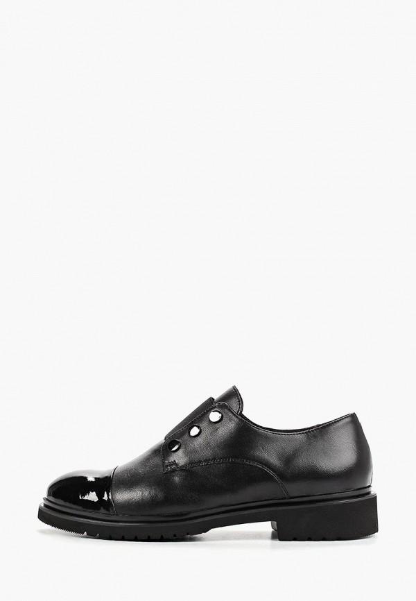 Низкие ботинки Destra