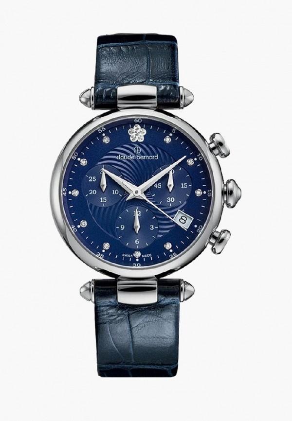 Женские синие серебряные часы
