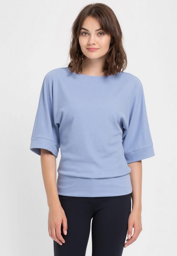 Джемпер Remix цвет голубой