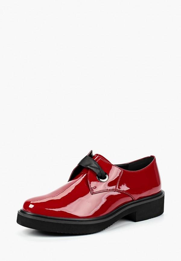 Ботинки Chezoliny Chezoliny MP002XW1GLAD ботинки chezoliny ботинки