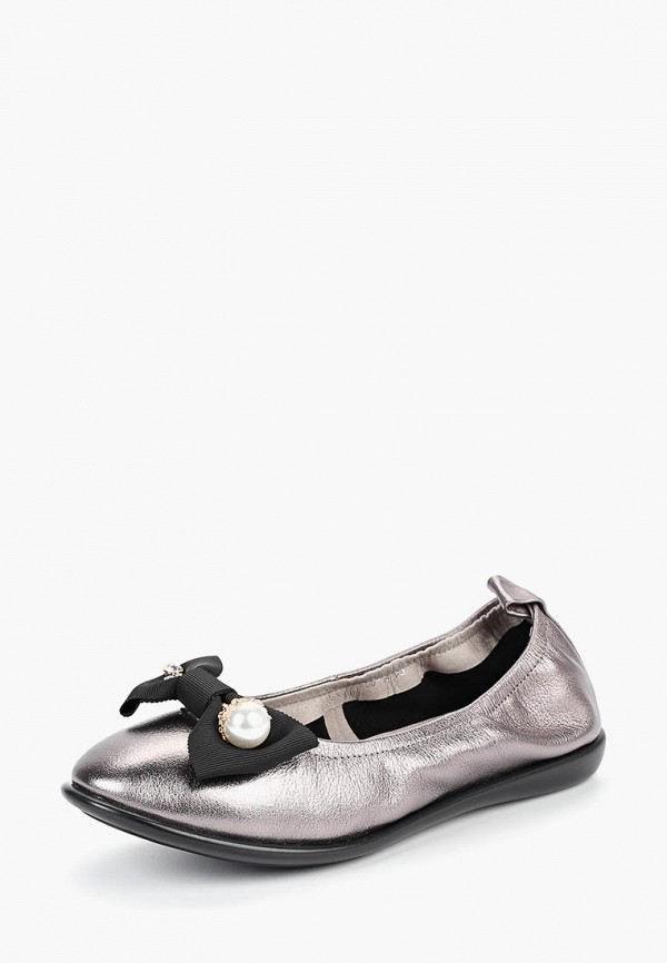 женские балетки berkonty, серебряные