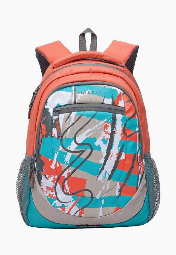Рюкзак Grizzly Grizzly MP002XW1GLGB рюкзак grizzly grizzly gr015bwsyz44