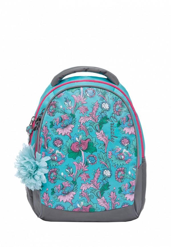 Рюкзак Grizzly цвет голубой