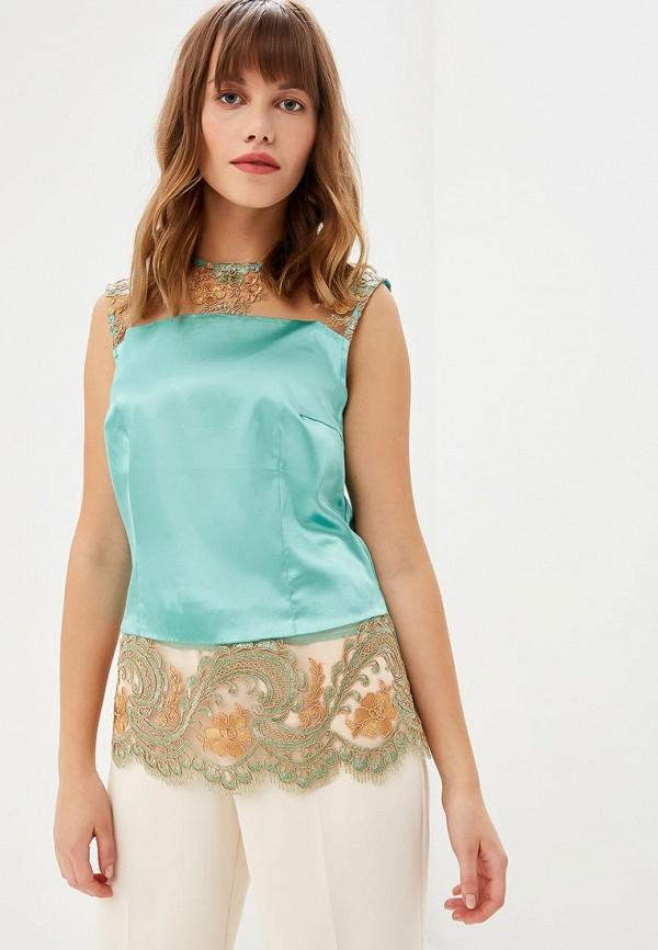 Купить Блуза Glam Goddess, MP002XW1GLH6, бирюзовый, Осень-зима 2018/2019