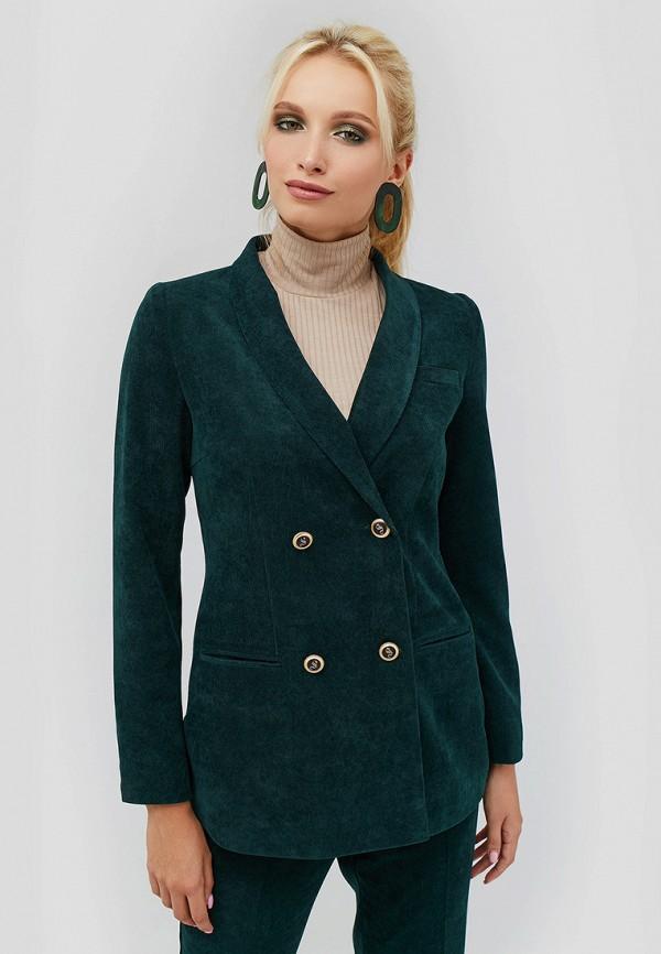 Купить Пиджак Cardo, mp002xw1glie, зеленый, Осень-зима 2018/2019