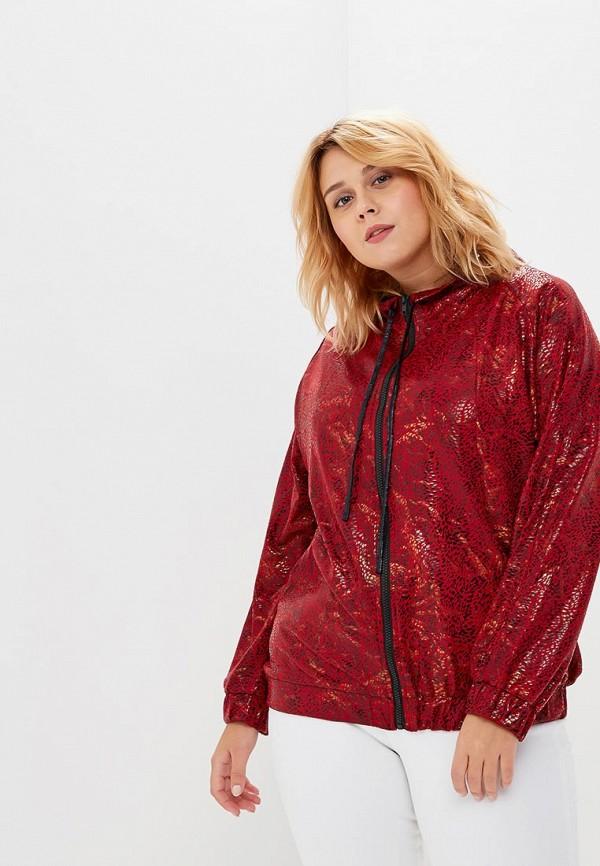 женская куртка olsi, красная