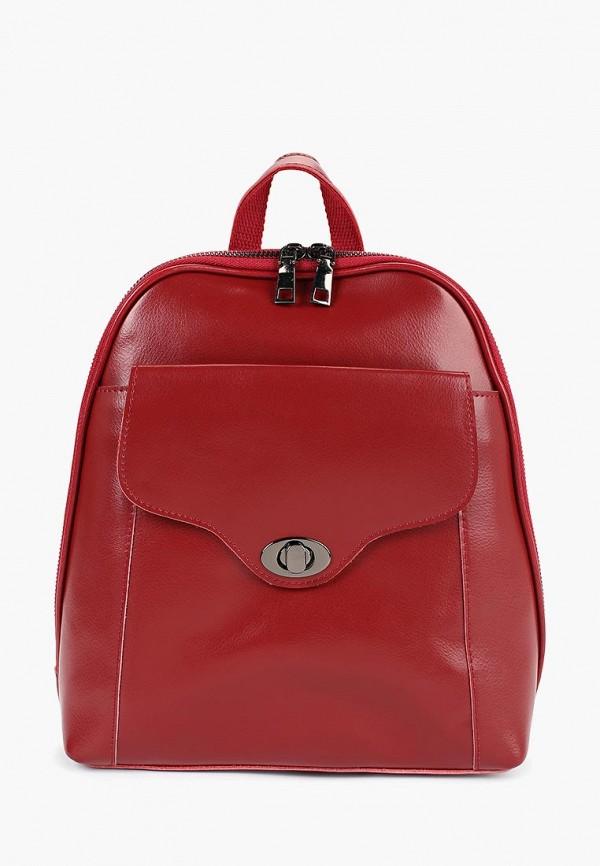 Рюкзак Bolso Bolso MP002XW1GMHE цена и фото