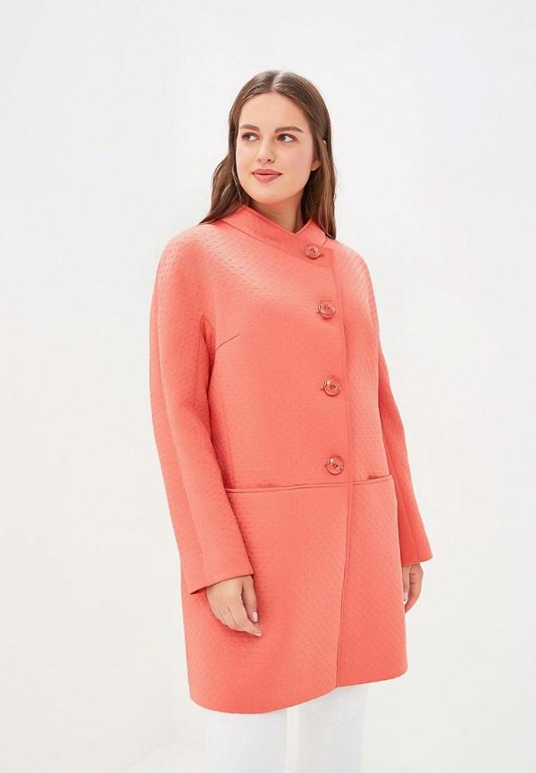 Купить Пальто Cassidy Кэссиди, mp002xw1gnbe, коралловый, Осень-зима 2018/2019