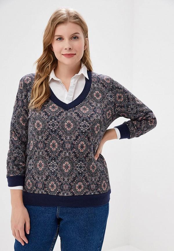 женский пуловер стикомода, синий