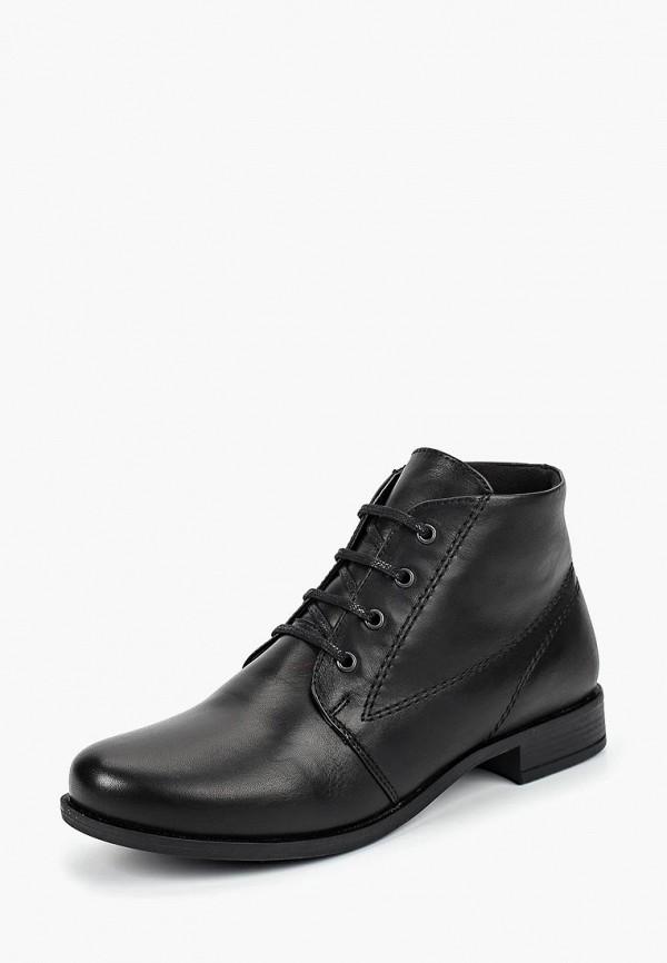 Купить Ботинки Alessio Nesca, MP002XW1GOJI, черный, Весна-лето 2018