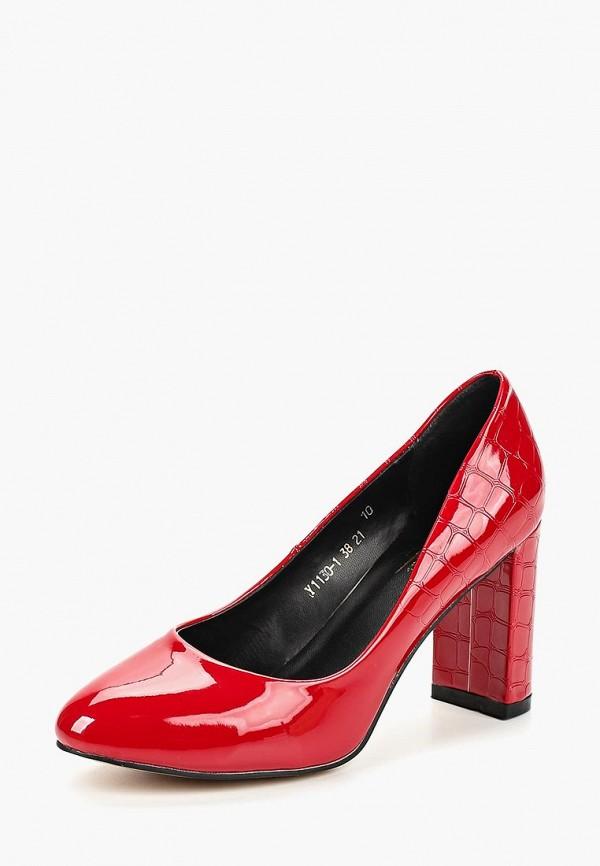 Туфли Vivian Royal Vivian Royal MP002XW1GOTJ туфли vivian royal туфли на среднем каблуке