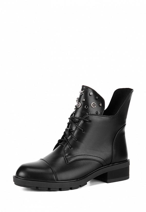Ботинки Stella Mazarini Stella Mazarini MP002XW1GPK4