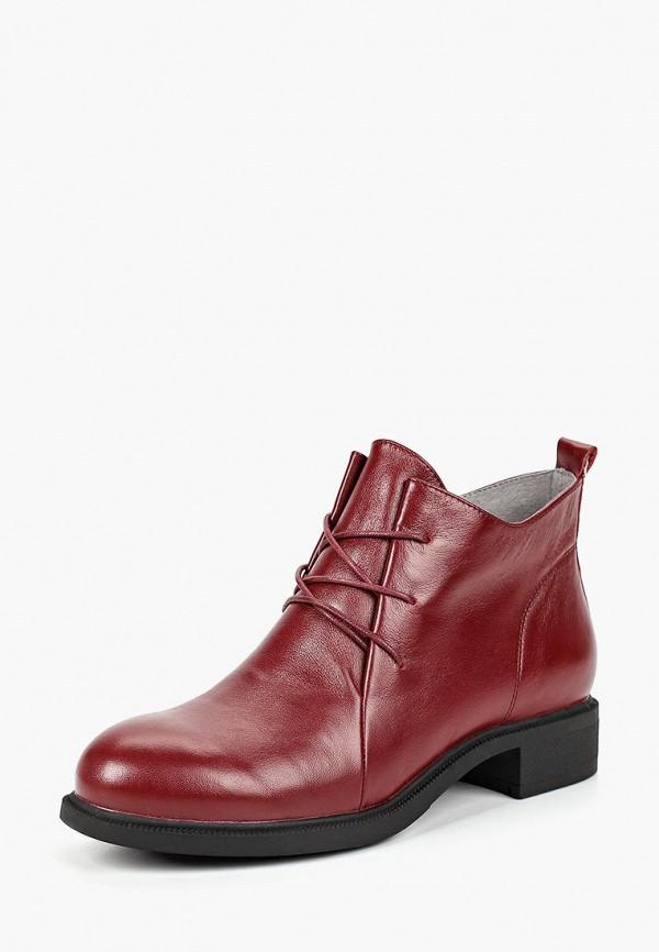 женские ботинки berkonty, бордовые