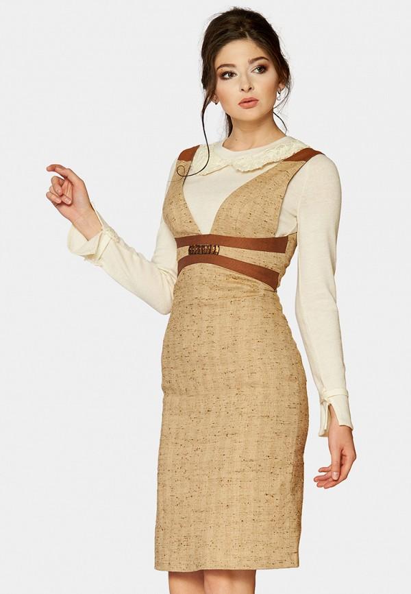 Купить Платье Ано, mp002xw1gq80, бежевый, Осень-зима 2018/2019
