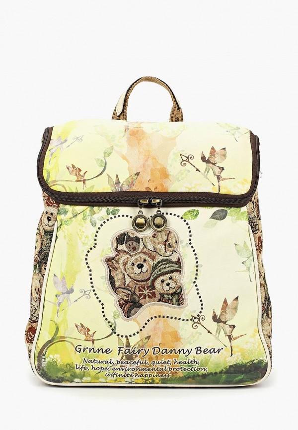 Рюкзак Danny Bear Danny Bear MP002XW1GRFT рюкзак danny bear danny bear mp002xw18yqt