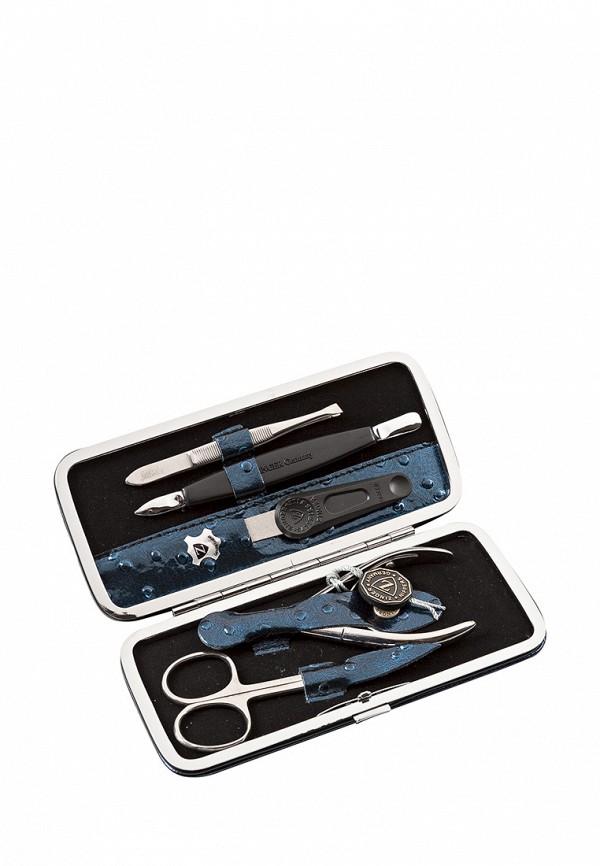 Набор маникюрный Zinger Zinger MP002XW1GRJH zinger маникюрный набор с клиппером zmsfc 601 sm