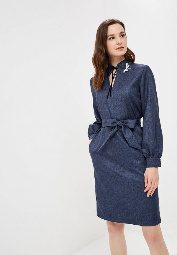 Платье Maison de la Robe Maison de la Robe MP002XW1GRYO