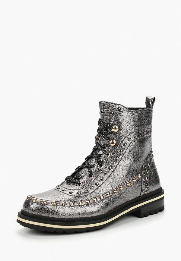 женские ботинки dino ricci, серебряные