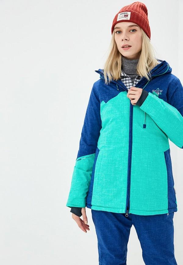 Купить Куртка горнолыжная Snow Headquarter, mp002xw1gsm6, бирюзовый, Осень-зима 2018/2019