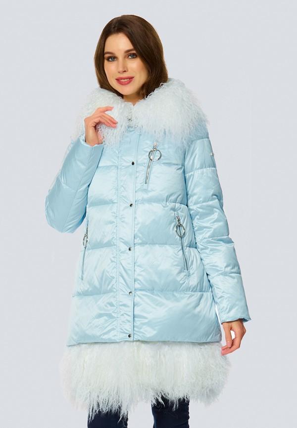 Купить Куртка утепленная Alyaska, MP002XW1GSOV, голубой, Осень-зима 2018/2019