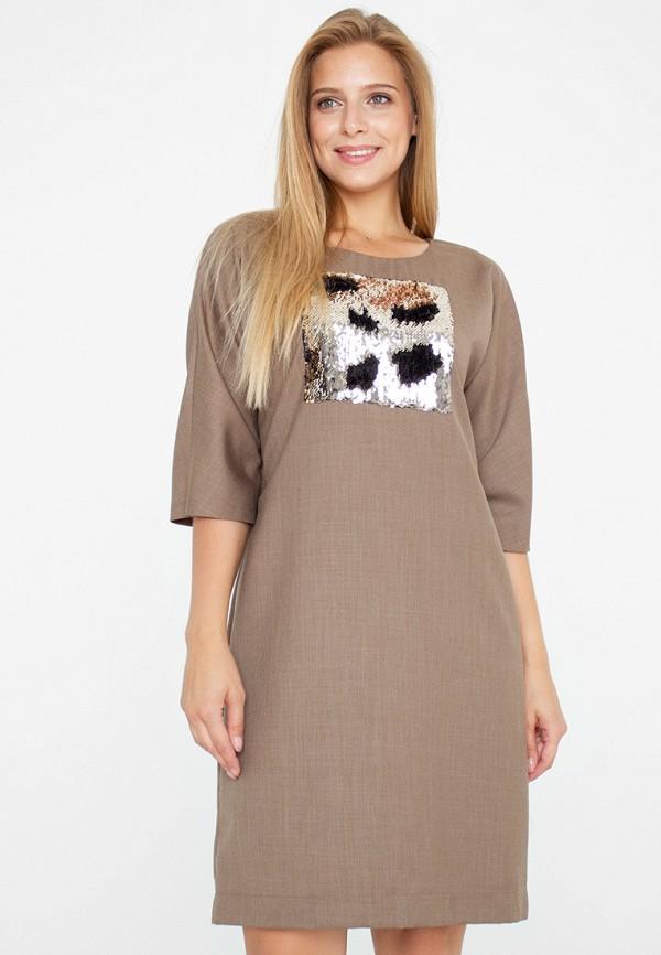 женское платье миди eliseeva olesya, бежевое