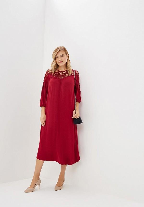 Платье Артесса Артесса MP002XW1GTC1