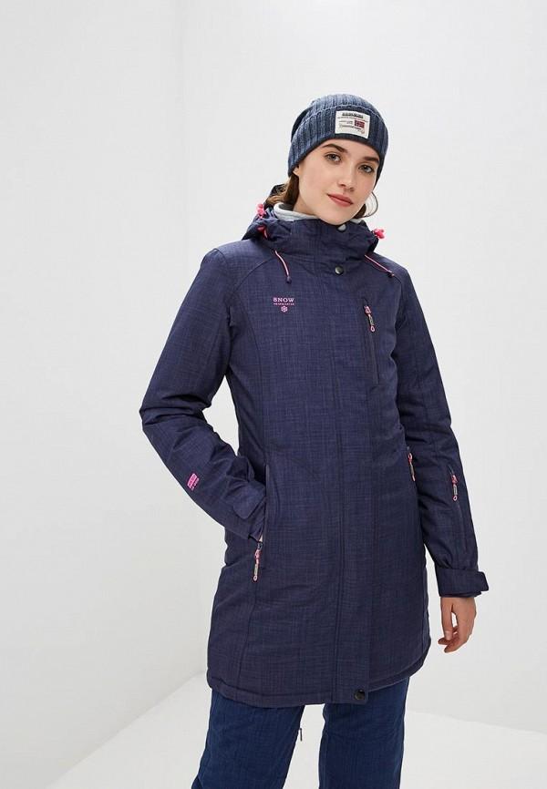 Купить Куртка горнолыжная Snow Headquarter, mp002xw1gu69, синий, Осень-зима 2018/2019