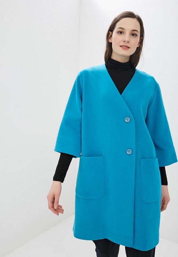 цены Пальто Ruxara Ruxara MP002XW1GVPT
