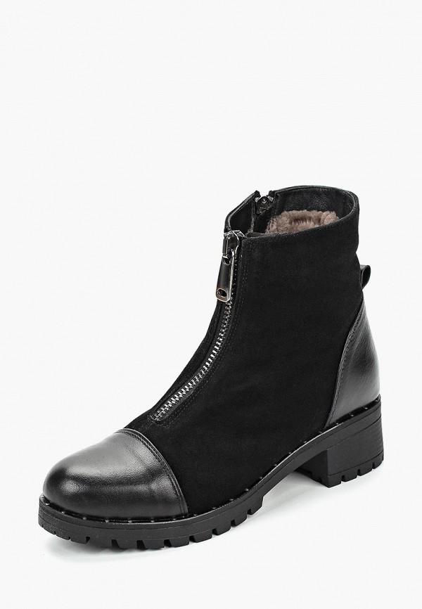 Ботинки Clovis Clovis MP002XW1GVTU ботинки clovis clovis mp002xw1gvsw