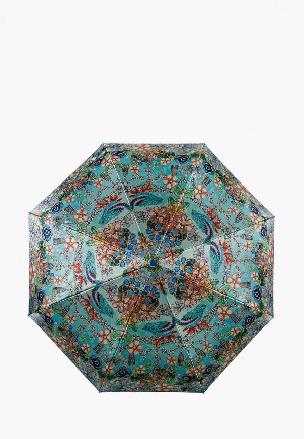 женский зонт goroshek, бирюзовый