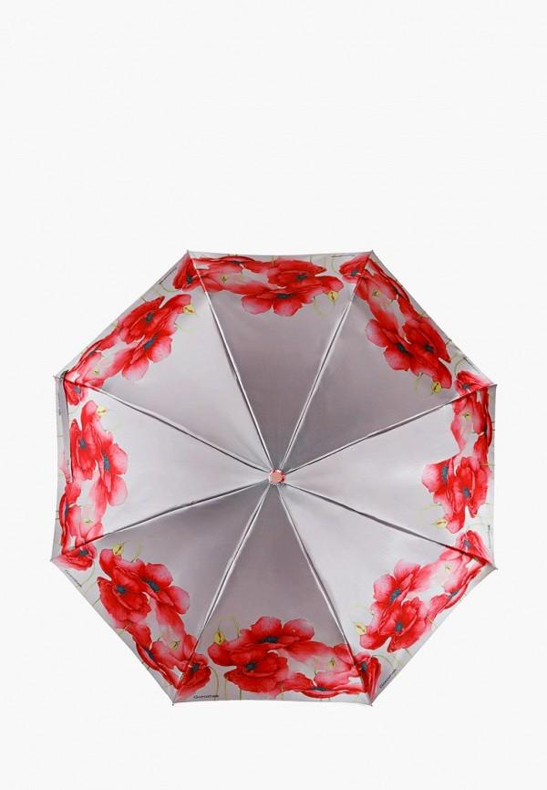 Фото - Зонт складной Goroshek Goroshek MP002XW1GW5G зонт складной goroshek goroshek mp002xw1gw5x