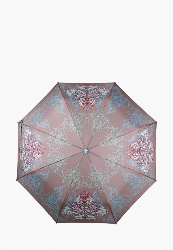 Фото - Зонт складной Goroshek Goroshek MP002XW1GW5X зонт складной goroshek goroshek mp002xw1gw5x