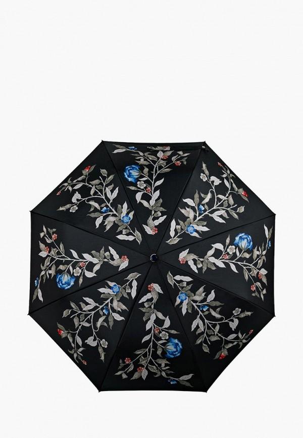 Зонт складной Goroshek Goroshek MP002XW1GW64 складной зонт автомат по картине моне кувшинки galleria