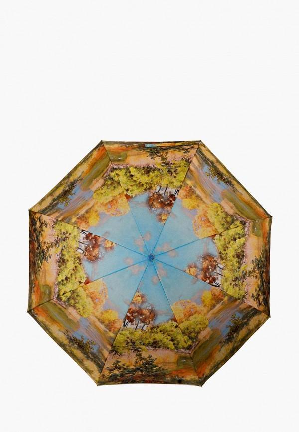 Зонт складной Goroshek