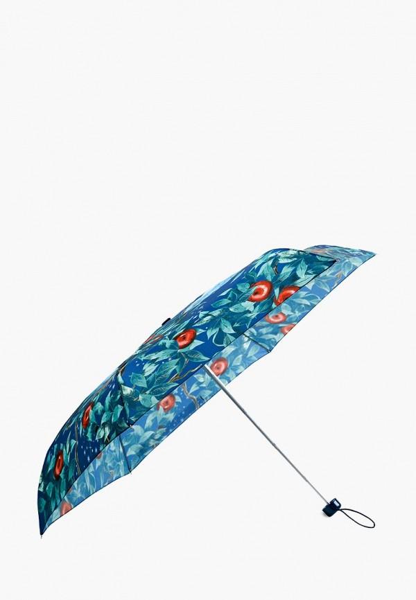 Зонт складной Goroshek Goroshek MP002XW1GW6R складной зонт автомат по картине моне кувшинки galleria