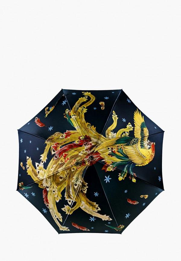 Зонт складной Goroshek Goroshek MP002XW1GW6U цена и фото