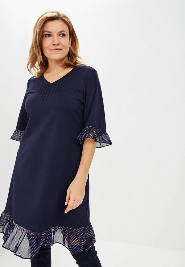 женское платье berkline, синее