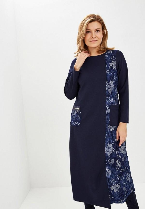 Платье Berkline Berkline MP002XW1GWCE