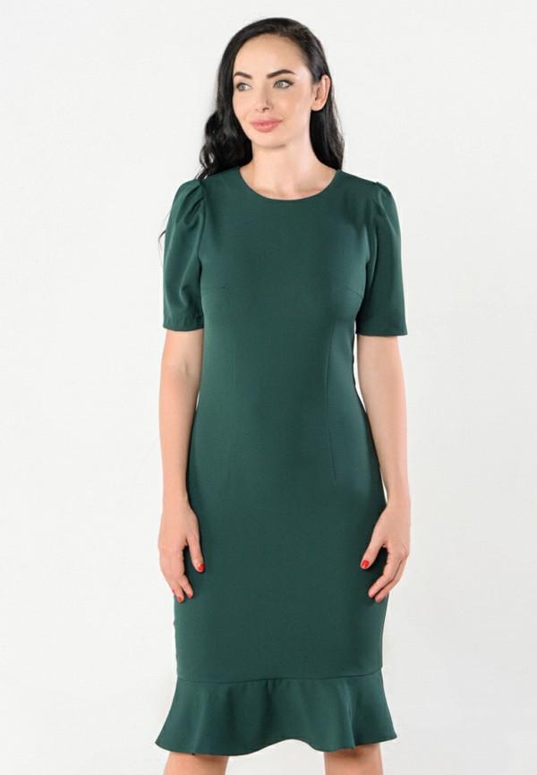 Платье Kotis Couture Kotis Couture MP002XW1GWKN