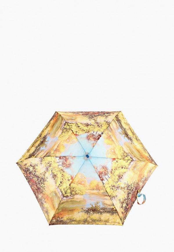 женский зонт goroshek, желтый