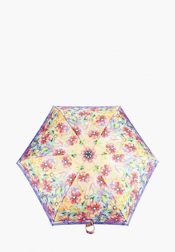 женский зонт goroshek, синий