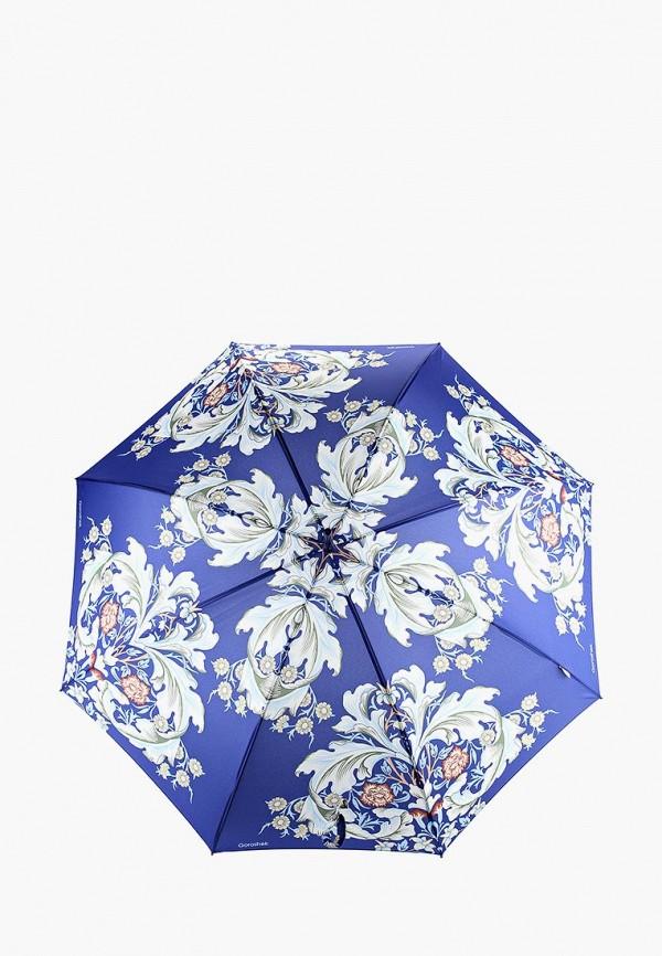 женский зонт goroshek, серый