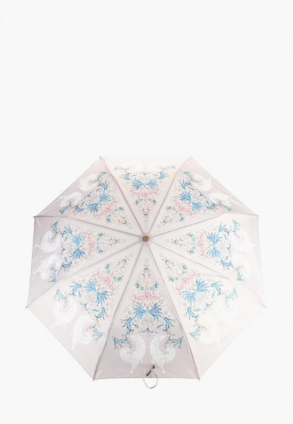 женский зонт goroshek, бежевый