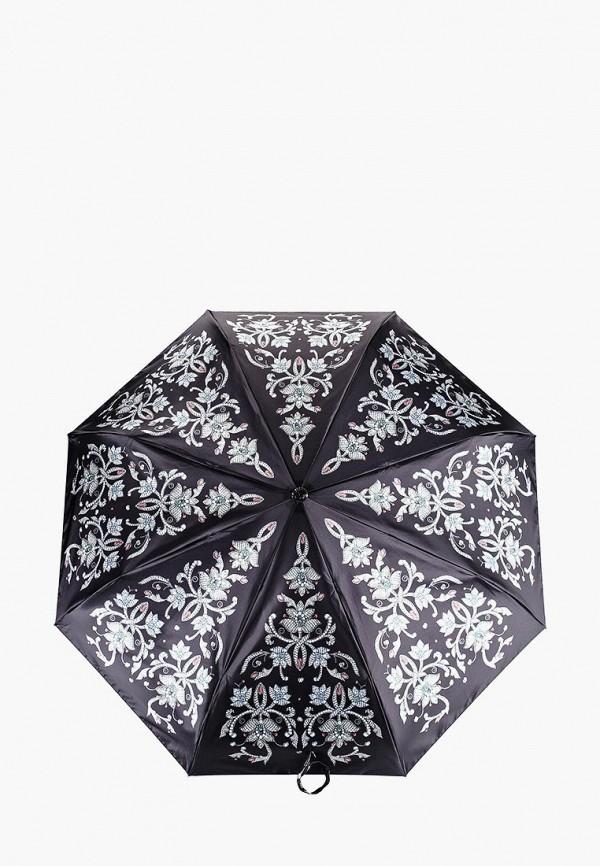 Фото - Зонт складной Goroshek Goroshek MP002XW1GWPN зонт складной goroshek goroshek mp002xw1gw5x