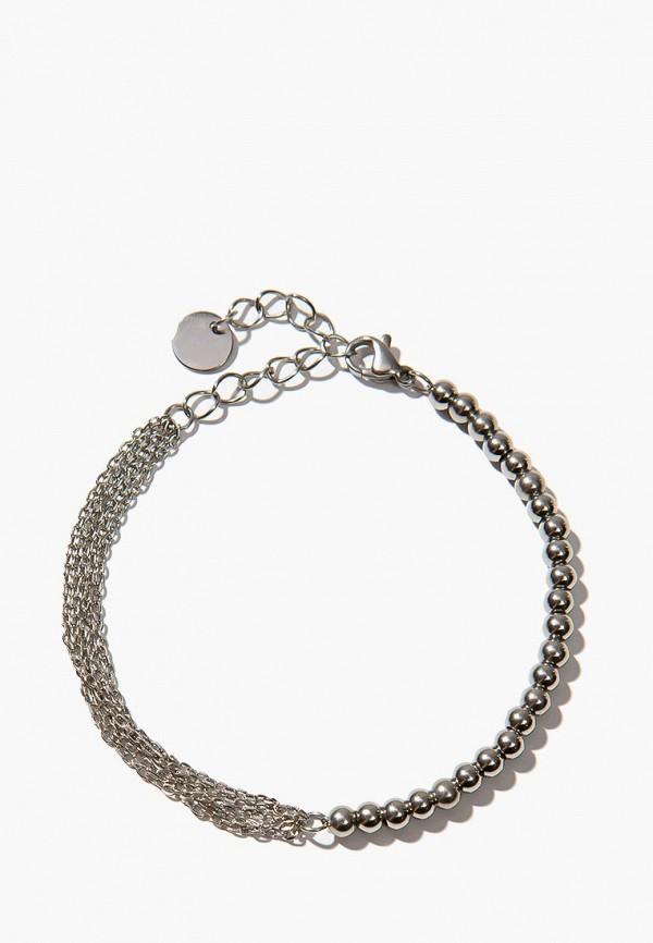Браслет Exclaim Exclaim MP002XW1GX0K exclaim серебряный браслет цепочка с подвесками