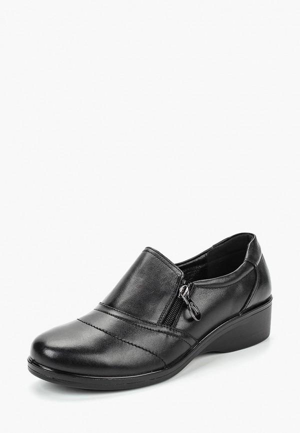 Купить Ботинки Alessio Nesca, MP002XW1GXE9, черный, Осень-зима 2018/2019