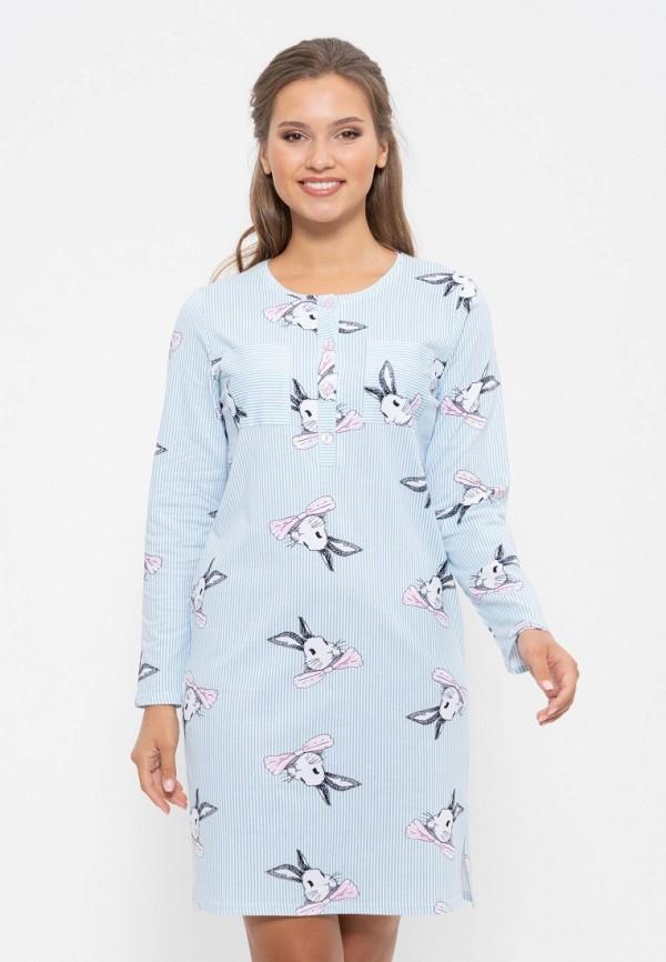 Платье домашнее Cleo Cleo MP002XW1GXG4 платье cleo cleo mp002xw1982e