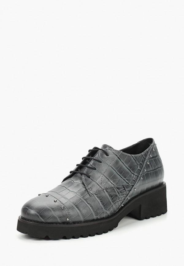 Ботинки Hestrend Hestrend MP002XW1GYB9 цена