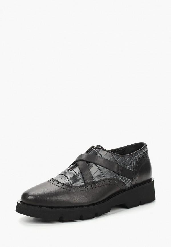 Купить Ботинки Hestrend, mp002xw1gybg, черный, Осень-зима 2018/2019