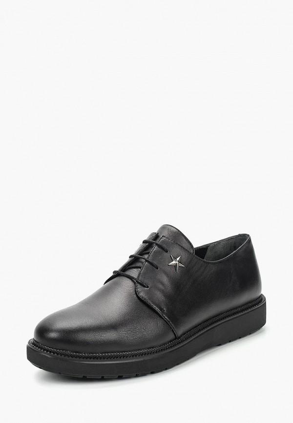Купить Ботинки Hestrend, mp002xw1gzjk, черный, Осень-зима 2018/2019